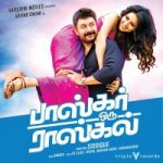 Bhaskar Oru Rascal songs download