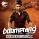 Boomerang songs download