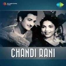 Chandirani songs Download