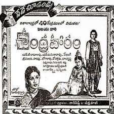 Chandraharam songs download