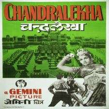 Chandralekha songs download