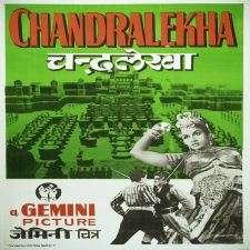 Chandralekha songs download