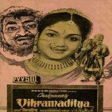Chandrika songs download