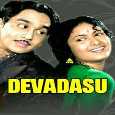 Devadasu songs download