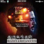 Dhuruvangal Pathinaaru songs download