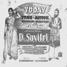 Doctor Savithri songs download