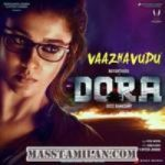 Dora songs download