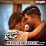 En Peyar Surya En Veedu India songs download