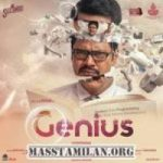 Genius songs download