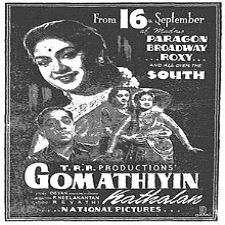 Gomathiyin Kaadhalan songs download