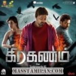 Graghanam songs download