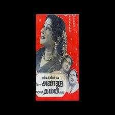 Gruhalakshmi songs download