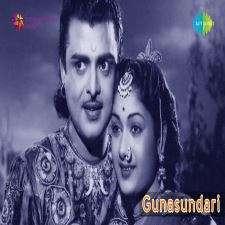 Guna Sundari songs download