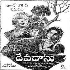 Harichandra songs download