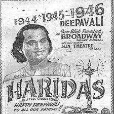 Haridas sonsg download
