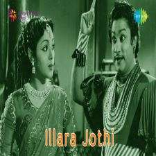 Illara Jothi songs download