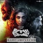 Imaikkaa Nodigal songs download