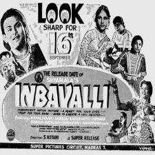 Inbavalli songs download