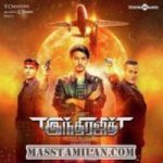 Indrajith songs download