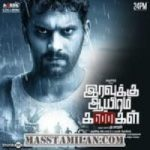 Iravukku Aayiram Kangal songs download