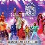 Iruttu Araiyil Murattu Kuthu songs download
