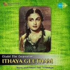 Ithaya Geetham songs download
