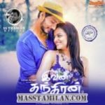 Ivan Thanthiran songs download