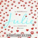 Julie songs download