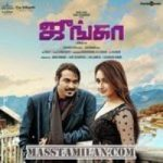 Junga songs download