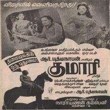 Kaadhal songs download