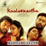 Kaala Koothu songs download