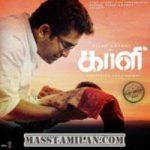 Kaali songs download