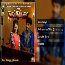 Kaatu Pura songs download