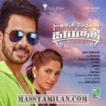 Kadaisi Bench Karthi songs download