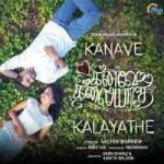 Kanave Kalayathe songs download
