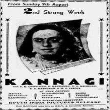 Kannagi songs download