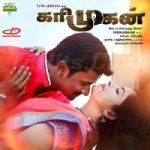 Karimugan songs download