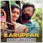Karuppan songs download