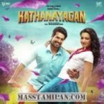 Katha Nayagan songs download