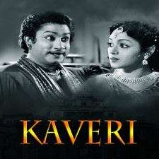 Kaveri songs download