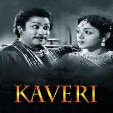 Kaveri songs download