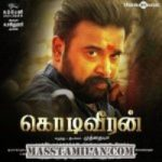 Kodi Veeran songs download