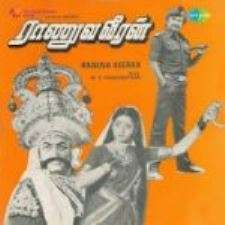Kovalan songs download