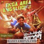 Kuppathu Raja songs download