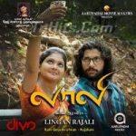 Laali songs download