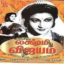 Lakshmi Vijayam songs download