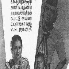 Maanasamrakshanam songs download