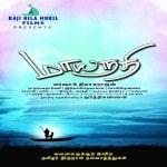 Maayanadhi songs download