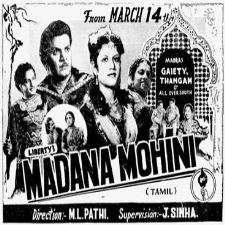 Madana Mohini songs download