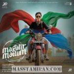 Magalir Mattum songs download